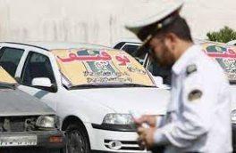خودروهای با سرعت غیرمجاز در کرمانشاه ۱۰ روز متوقف میشوند