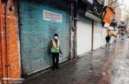 نظارت بر تعطیلی اصناف در کرمانشاه با آغاز اعمال محدودیتها