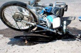 کشته شدن ۲ موتورسوار و زخمی شدن ۴ نفر در سوانح رانندگی