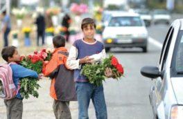 """""""کودکان کار"""" در کرمانشاه کم میشوند؟"""