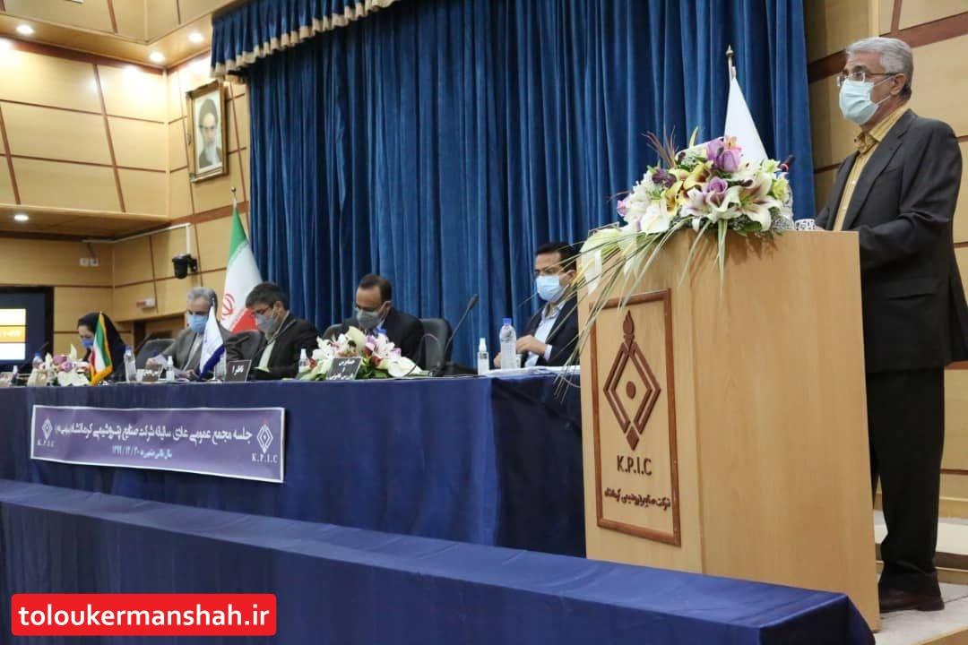 تصویب ۱۱۰۰ ریال سود نقدی برای هر سهم در مجمع عمومی عادی سالیانه شرکت صنایع پتروشیمی کرمانشاه