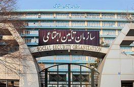 هزینه بستری بیمه شدگان تأمین اجتماعی در کرمانشاه رایگان شد