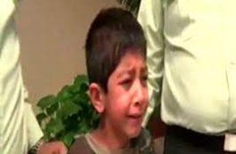 آدم ربایی پسر ۱۳ ساله در کنگاور