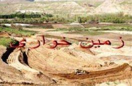 ۱۱۱ هکتار از اراضی ملی کرمانشاه از زمین خواران پس گرفته شد