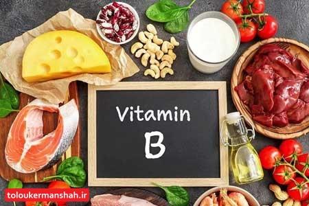 چگونه بفهمیم کمبود ویتامین ب داریم؟