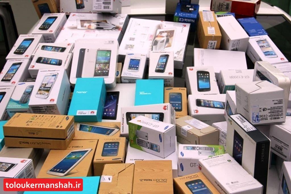۲۴ دستگاه گوشی تلفن همراه قاچاق در کرمانشاه کشف شد
