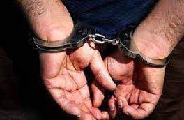 کشف راز جسد سوخته یک زن در روانسر/دستگیری قاتل توسط پلیس
