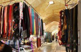 بازار کرمانشاه به خواب رفته است