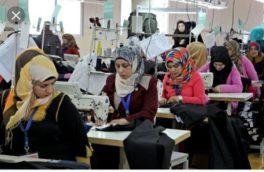 نگاهی به نرخ «بیکاری زنان» در کشور / بیشترین تعداد بیکاری در بین زنان کرمانشاهی