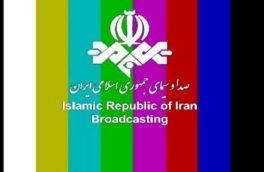 روزنامه جمهوری اسلامی: صداوسیما به جای آمریکا مسئولین خودمان را هدف گرفته