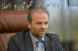 تشکیل شعبه ویژه رسیدگی قضایی در نقطه صفر مرزی استان