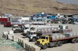 بازارهای صادراتی جدید چشم انداز توسعه کرمانشاه /باید از بازار عراق عبور کنیم