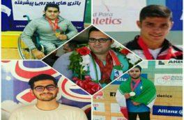 ۴ ورزشکار معلول کرمانشاهی به مسابقات آسیاییامارات متحده عربی اعزام میشوند