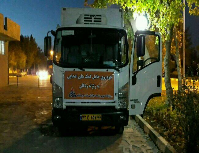 آمادگی پالایشگاه کرمانشاه برای همراهی با نیروهای امدادی در کمک به آسیب دیده گان زلزله