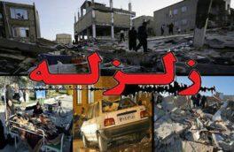 سه روز عزای عمومی/ تعداد کشتهها به ۲۰۷ نفر رسید