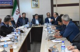 سهم کرمانشاه از صندوق توسعه ملی به ۱۹/۵ درصد رسید