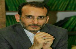 علی یارتبار بعنوان مشاور مالی و اقتصادی شهردار و مدیرکل اداره درآمد و نوسازی شهرداری کرمانشاه منصوب شد