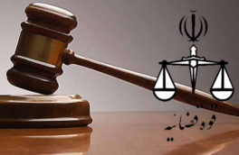 حضور شاکیان گلیم و گبه در دادگاه لازم نیست /  در یک زمان واحد مبالغ موجود میان مالباختگان پرداخت میشود