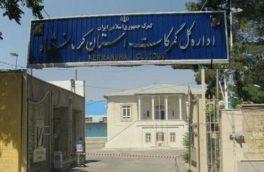 ۷۶۹ میلیون دلار کالا از استان کرمانشاه صادر شده است /۳۹ کشور مقصد صادرات استان
