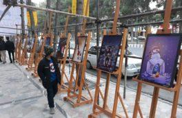 ویژه برنامه یلدای دلتنگی در نکوداشت درگذشتگان زلزله