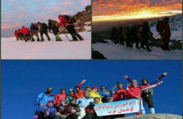 صعود زمستانه گروه کوهنوردی دلدادگان کوهستان اسلام آبادغرب به قله الوند / آغاز فعالیت بانوان وزنهبردار در کرمانشاه