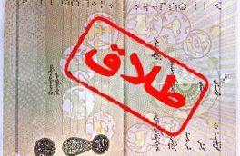 بچههای طلاق مسافران کِشتی به گِل نشسته زندگی / خطر سیر فزاینده طلاق در کرمانشاه