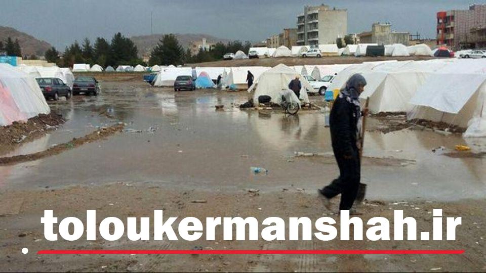 با اعلام رسمی رئیس ستاد هماهنگی بازسازی مناطق زلزله زده سهمیه اسلام آبادغرب به بانک های عامل ابلاغ شد
