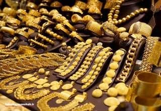 حبابِ طلا در بازارِ شهر / از خرید طلای سنگین دست نگه دارید!
