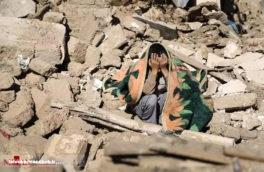 آخرین وضعیت آب مناطق زلزله زده استان کرمانشاه