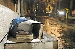 یک معتاد کارتن خواب در کرمانشاه نمیماند