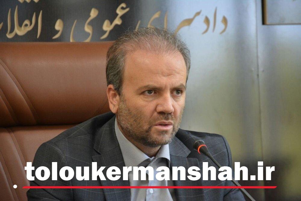دادستان کرمانشاه: خودکشی معلم کرمانشاهی به دلیل مشکلات زلزله نبوده است