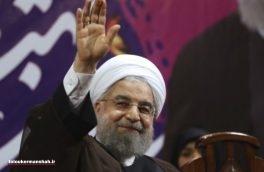 پیام رسمی رئیس جمهوری در تقدیر از خادمان به زلزله زدگان استان کرمانشاه