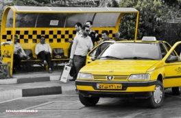 تاکسی های کرمانشاه آماده سفرهای نوروزی