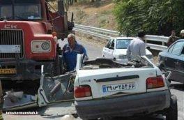 کاهش حوادث جادهای در کرمانشاه با نصب سامانههای هوشمند