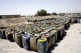 کشف بیش از ۴۳ هزار لیتر سوخت قاچاق در کرمانشاه