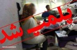 پلمب یک واحد متخلف دندانپزشکی و دندانسازی در شهر کرمانشاه