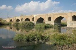 خطر نابودی یک اثر ملی باستانی در شهر کرمانشاه / پُل کهنه در معرض تخریب قرار دارد
