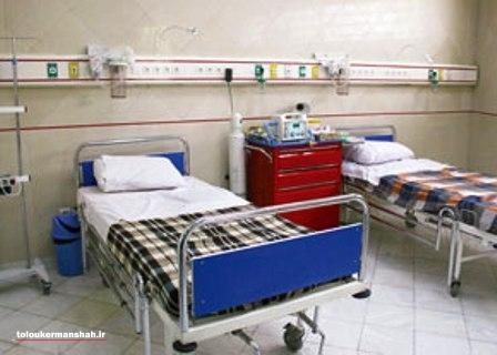 دو بیمارستان با ظرفیت ۱۰۰۰ تخت در استان کرمانشاه ساخته میشود