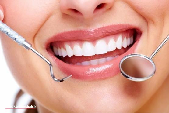 ۱۴۰ مرکز دندانپزشکی دولتی در کرمانشاه داریم/ راه اندازی ۱۰ مرکز دندانپزشکی روستایی