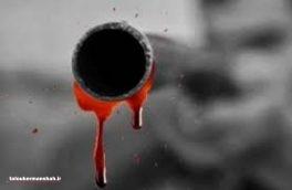 قتل زن ۶۳ ساله به دست همسرش