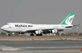 پروازهای منطقهای غرب کشور با مرکزیت کرمانشاه راه اندازی میشود