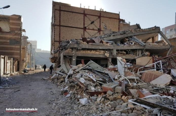 صاحبان واحدهای صددرصد تخریبی زلزله زده لوازم خانگی میگیرند