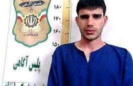 آزارگر کرمانشاه دستگیر شد +عکس
