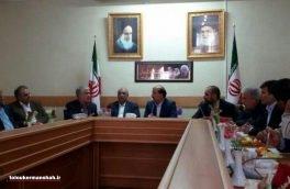 تعیین تکلیف املاک شهرستان صحنه بعد از ۴۰ سال