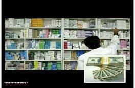 داروخانهها در سیطره دلار /  اعتراض نماینده کرمانشاه به گرانشدن دارو