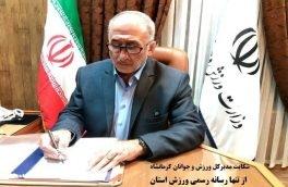 مدیرکل ورزش و جوانان کرمانشاه از تنها رسانه رسمی ورزش استان شکایت کرد