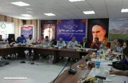 استان کرمانشاه در رتبه نخست اجرای طرح مهار آبهای مرزی