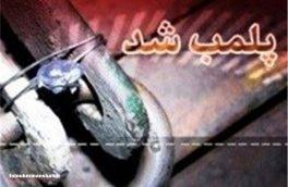 پلمب ۱۰ واحد اقامتی و پذیرایی استان کرمانشاه