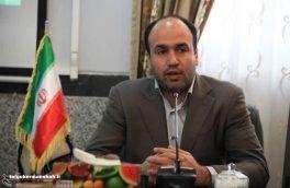 اعتبار ۲۰۰ میلیاردی تأمین دارو در استان کرمانشاه