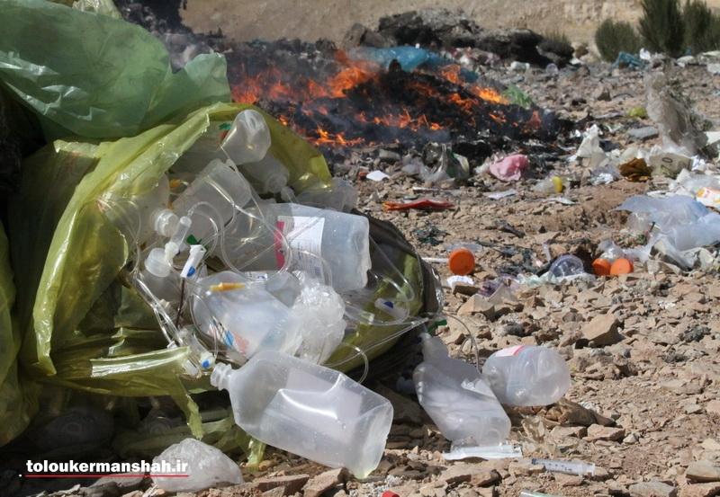 اخطار محیط زیست به دانشگاه علوم پزشکی کرمانشاه؛حتما باید تکلیف سایت جدید دفن پسماندهای بیمارستانی روشن شود!/در شرایط کنونی حتی یک ماسک هم پسماند عفونی محسوب میشود!